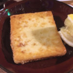 Larder Pantry and Garden with Chef Kit Saganaki; golden, gooey, melted-cheese